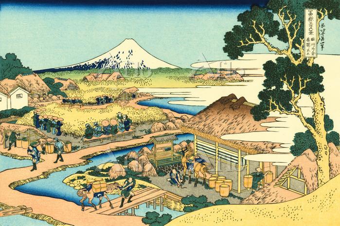 葛飾北斎「富嶽三十六景 駿州片倉茶園の不二」