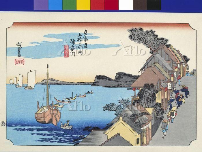 歌川広重 「東海道五十三次 神奈川」