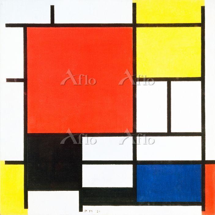 モンドリアン 「黄・赤・青と黒のコンポジション」