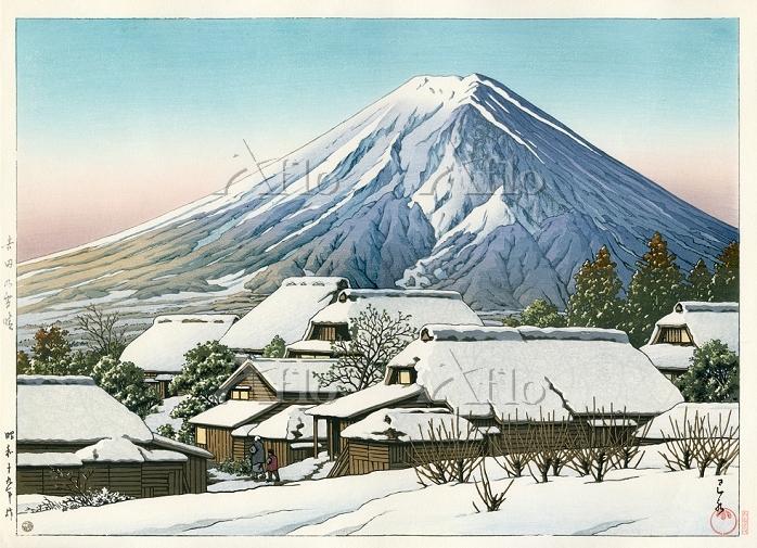 川瀬巴水・作 「吉田の雪晴 」