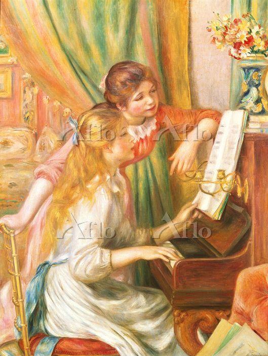 ルノワール 「ピアノに寄る少女たち(ピアノに寄る娘たち)」
