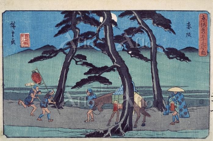 歌川広重 「行書東海道 赤坂」