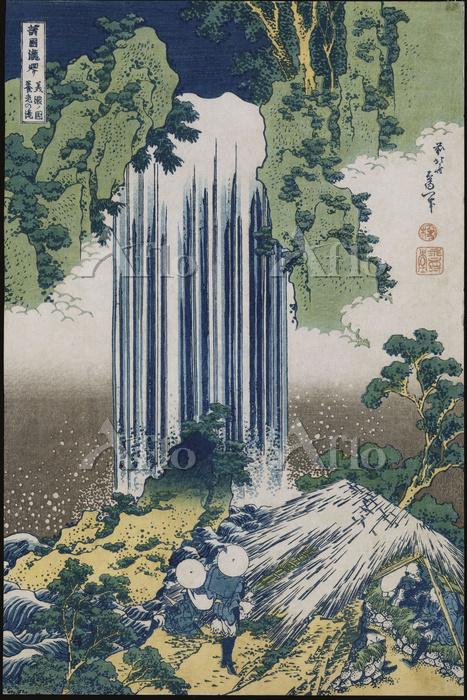 葛飾北斎「諸国瀧廻り 美濃国養老の滝」