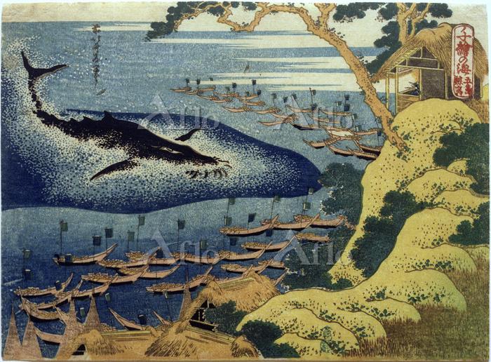 葛飾北斎「千絵の海 五島鯨突」