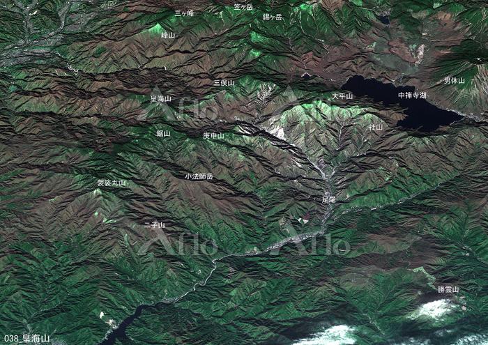 皇海山とその周辺の山々 日本百名山 足尾