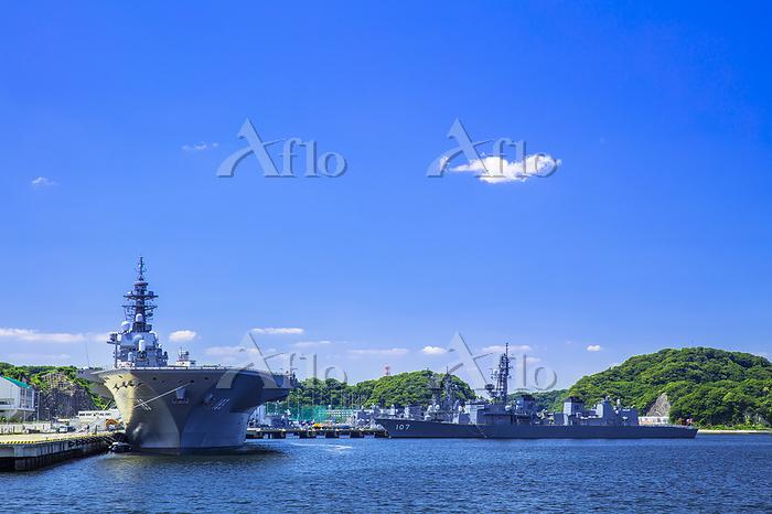 神奈川県 横須賀港と護衛艦