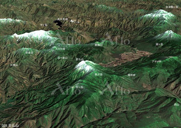 至仏山とその周辺の山々 日本百名山 尾瀬