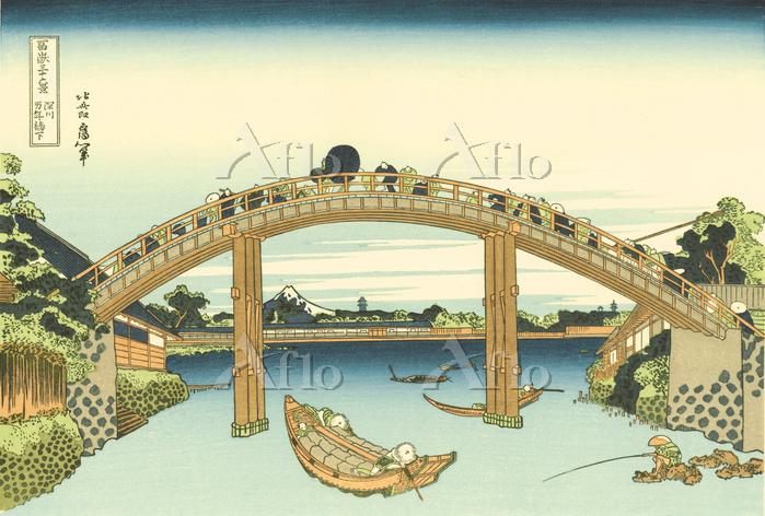 葛飾北斎「富嶽三十六景 深川万年橋下」