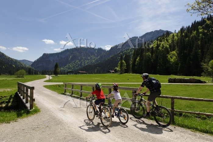 Mountain biker, cyclist at the・・・