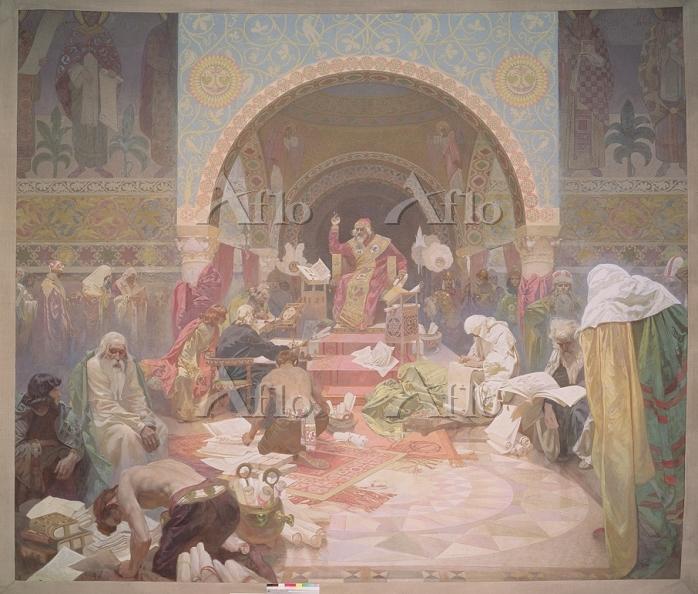 アルフォンス・ミュシャ 「ブルガリア皇帝シメオン1世」