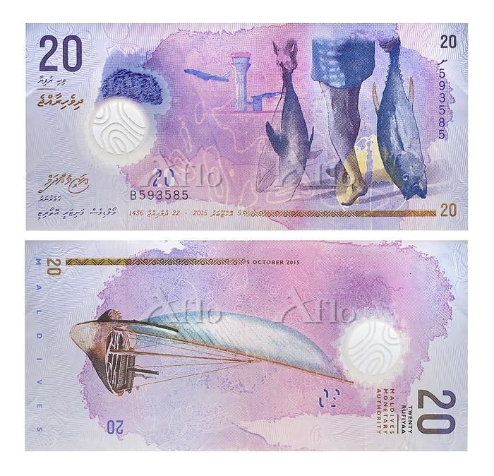 モルディブ 紙幣 20ルフィヤ