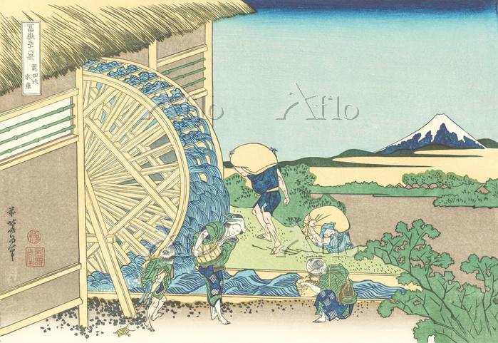 葛飾北斎「富嶽三十六景 隠田の水車」