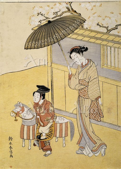 鈴木春信 「美人画 腰付馬で遊ぶ男児」