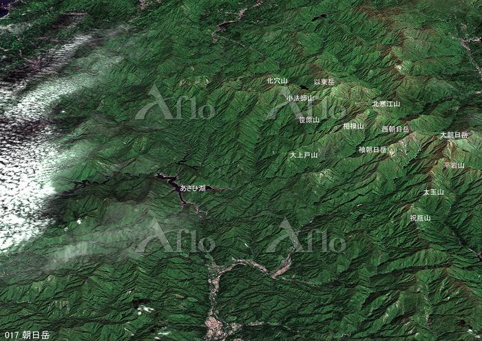 朝日岳とその周辺の山々 日本百名山 東北