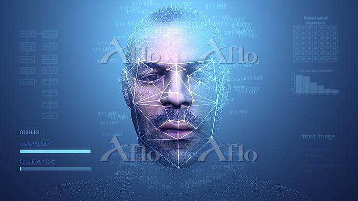 Facial recognition, illustrati・・・