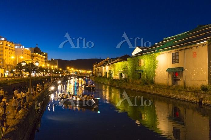 北海道 小樽運河と観光船