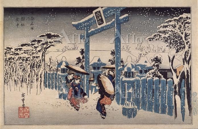 歌川広重 「京都名所 祇園社雪中」