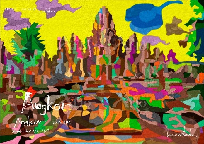 カンボジア アンコールの遺跡群