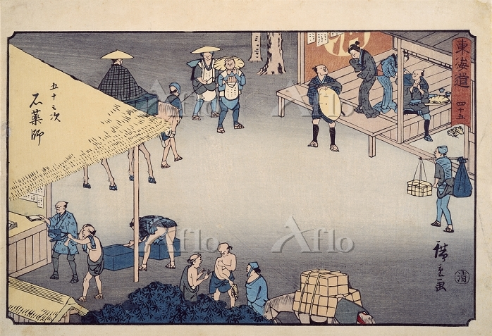 歌川広重 「隷書東海道 石薬師」