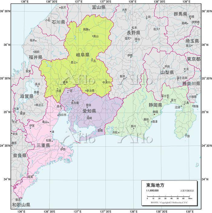 東海地方 行政区分図