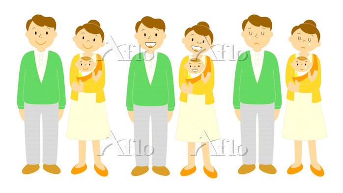 若い夫婦と赤ちゃん 喜哀楽のセット アウトラインベージュ