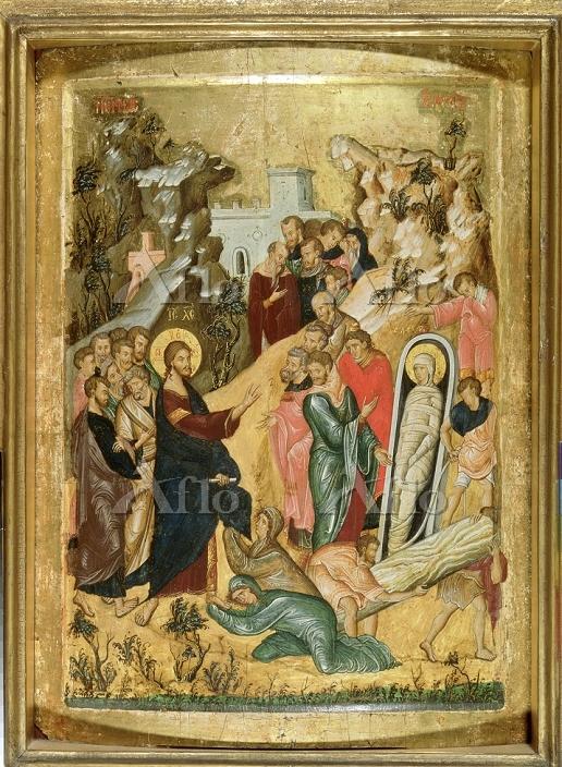 Artist: Byzantine, (14th centu・・・