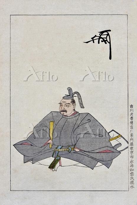 吉川元春の肖像
