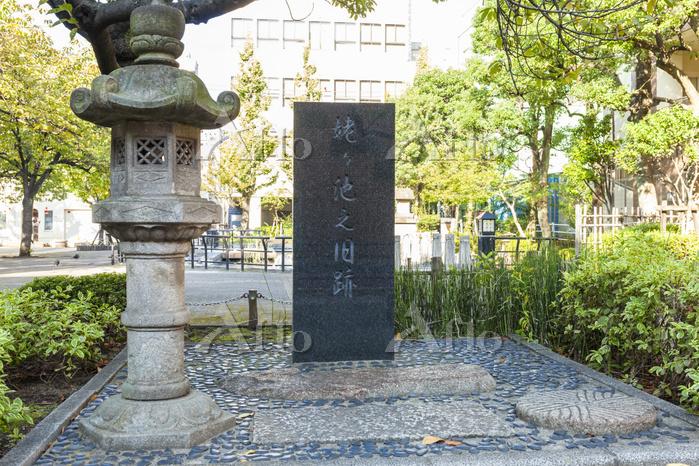 東京都 台東区