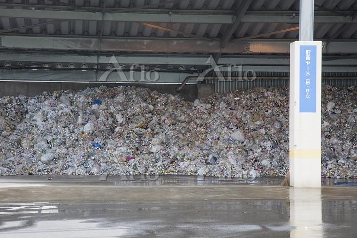 大分県  福宗環境センター 福宗清掃工場 カン・ビン貯留ヤー・・・