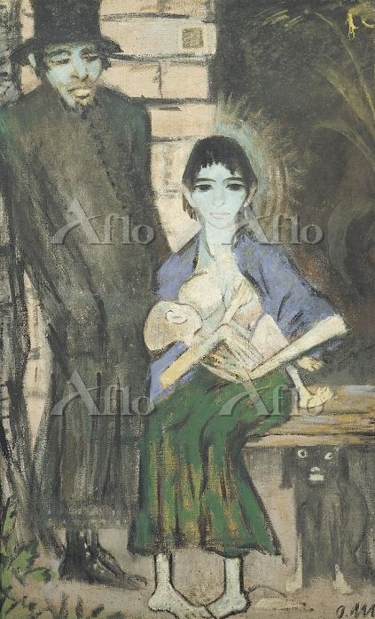 Otto Mueller (1874-1930), The ・・・