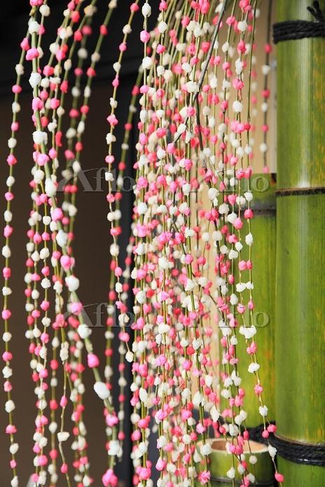 京都府 祇園の餅花飾り