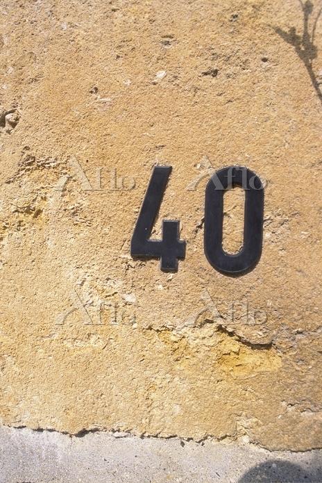 数字 40
