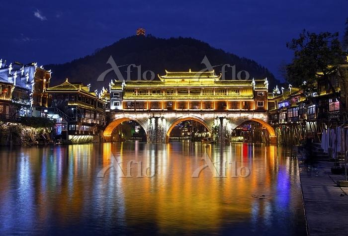中国 湖南省 鳳凰