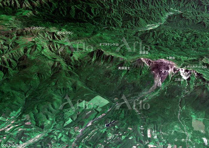 トムラウシ山とその周辺の山々 日本百名山 北海道