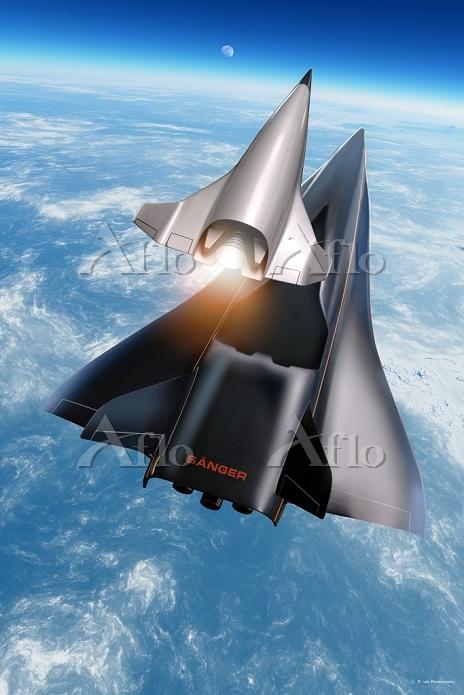 Raumschiff Orbiter, Orbiter sp・・・