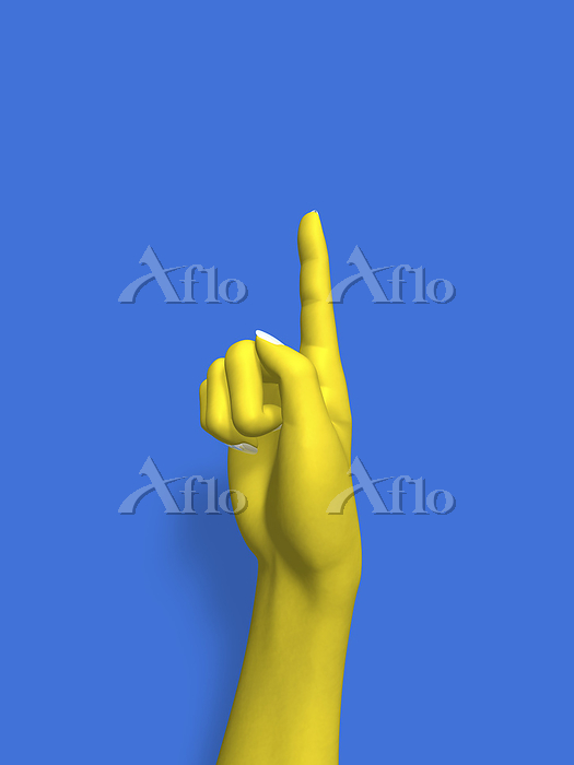 上を指さす黄色い手