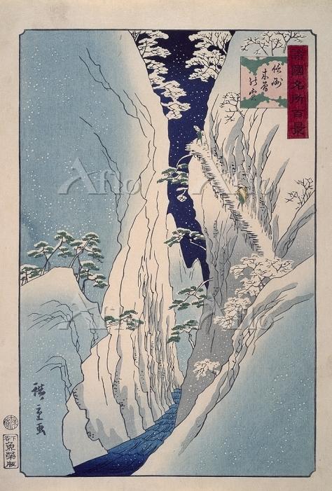 二代歌川広重 「諸国名所百景 信州木曽の雪」