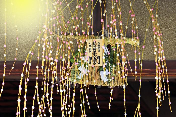 京都府 京都市 正月飾り 祇園