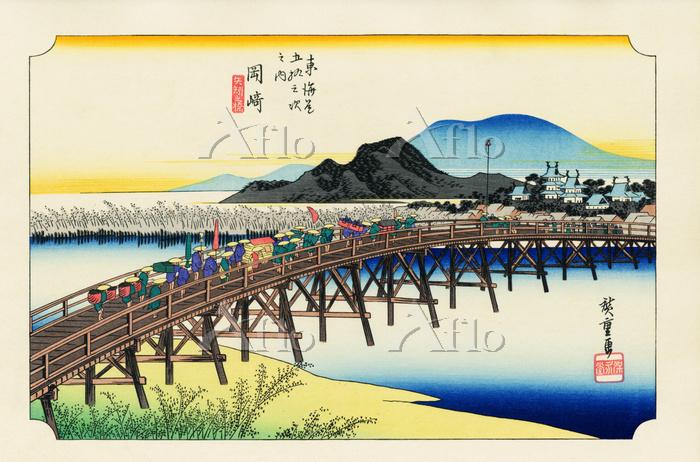 歌川広重 「東海道五十三次 岡崎 矢矧之橋」
