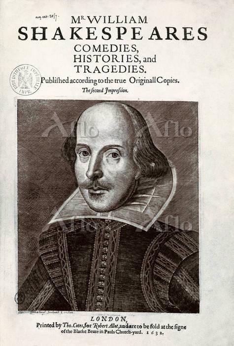 シェークスピアの肖像