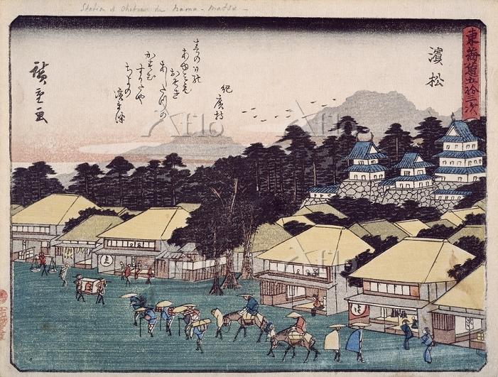 歌川広重 「狂歌入東海道 浜松」
