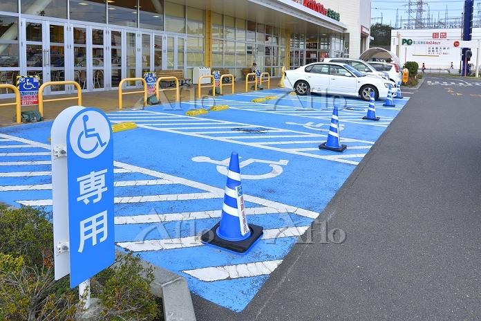 宮城県 ヨークタウン身障者専用駐車場