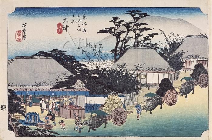歌川広重 「東海道五十三次 大津 走井茶店」