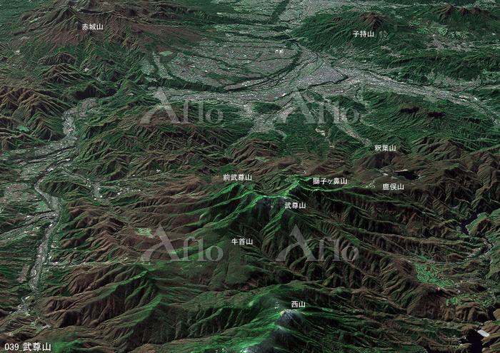 武尊山とその周辺の山々 日本百名山 上州