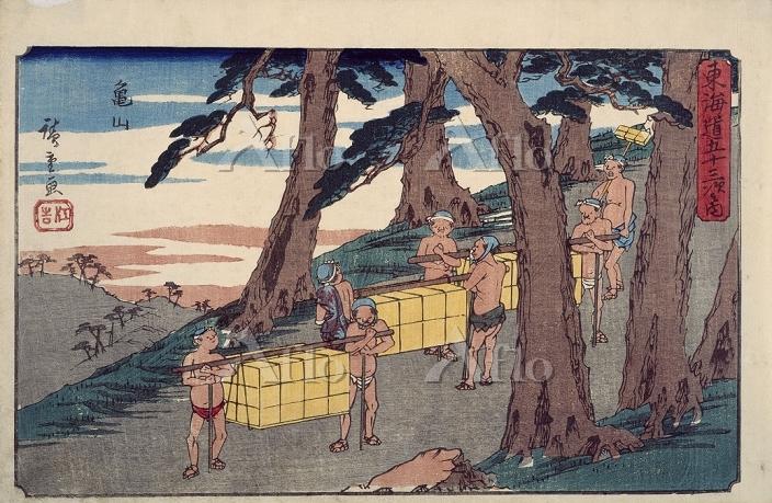 歌川広重 「行書東海道 亀山」