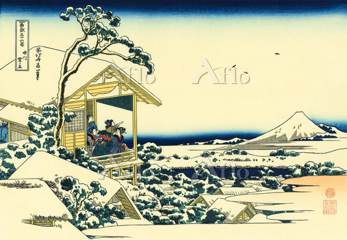 葛飾北斎「富嶽三十六景 礫川雪の旦」